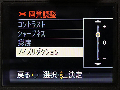 08noizu_450.jpg