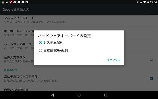 08system配列_ハードウエアキ.jpg