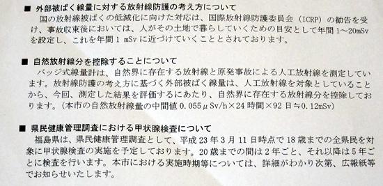 09result2.jpg