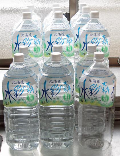 10suisainomori_water.jpg
