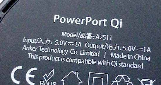 11PowerPortQi出力1A.JPG