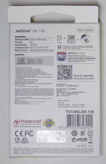 12transcend_jetdrive130_bac.jpg