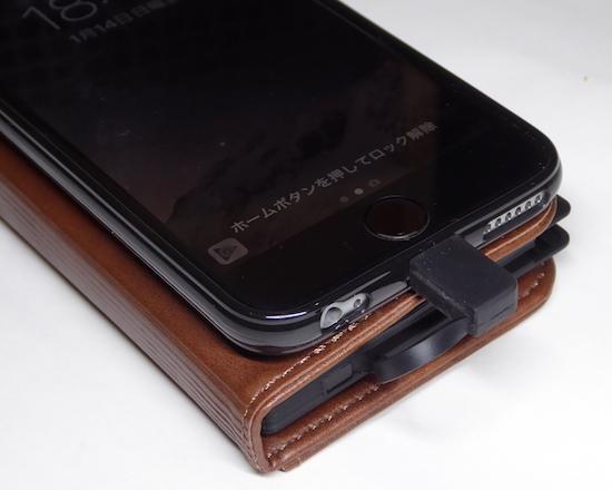 17モバイルバッテリーとiPhone.jpg