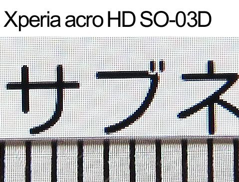 22xperia_sonyericson.jpg
