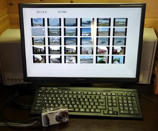 30monitor_HDMI_camera.jpg