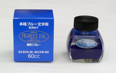 36platinum_blue1.jpg