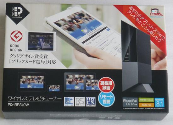 PIXBR310Wワイヤレステレビチ.jpg